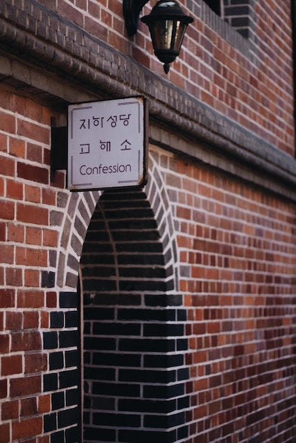 Things That Surprised Me About Going to A Korean Church