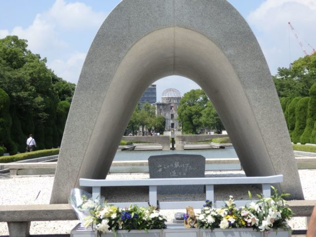 The Cenotaph for the A-bomb Victims