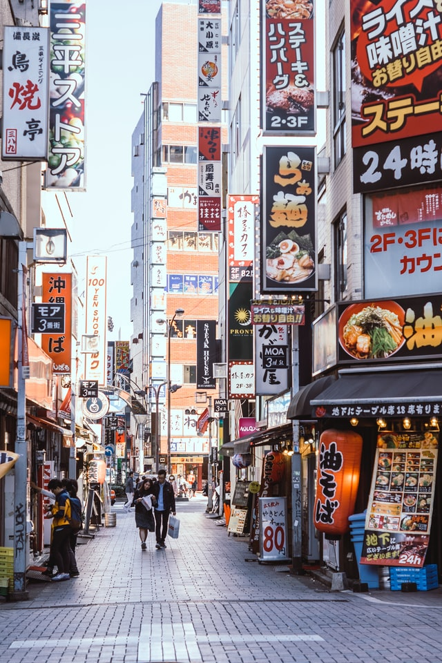 Four Days in Tokyo: The Ultimate Solo Itinerary.