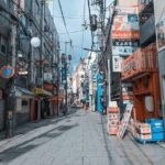 Understanding Japan One Word at a Time